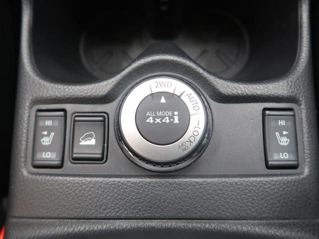 20Xt エマージェンシーブレーキパッケージ メーカーナビ 全周囲カメラ 衝突被害軽減装置 ルーフレール LEDヘッド 純正17AW ETC パワーバックドア クルコン 4WD 7人 シートヒーター オートライト(45枚目)