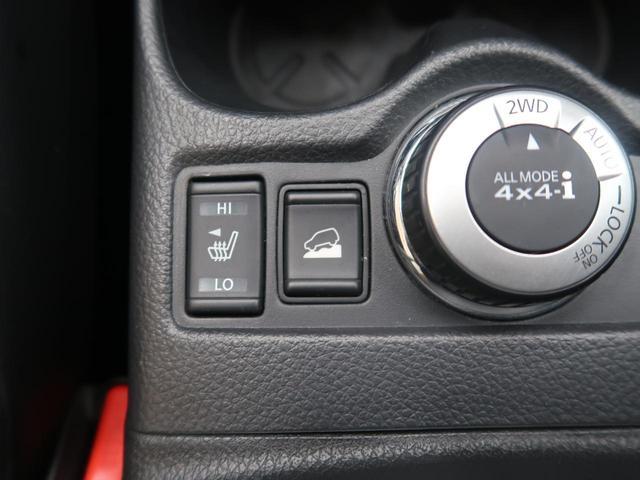 20Xt エマージェンシーブレーキパッケージ メーカーナビ 全周囲カメラ 衝突被害軽減装置 ルーフレール LEDヘッド 純正17AW ETC パワーバックドア クルコン 4WD 7人 シートヒーター オートライト(46枚目)