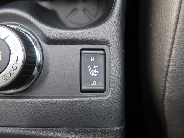 20Xt エマージェンシーブレーキパッケージ メーカーナビ 全周囲カメラ 衝突被害軽減装置 ルーフレール LEDヘッド 純正17AW ETC パワーバックドア クルコン 4WD 7人 シートヒーター オートライト(47枚目)