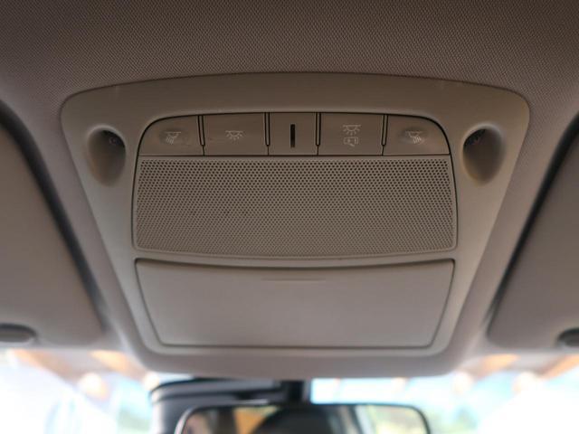 20Xt エマージェンシーブレーキパッケージ メーカーナビ 全周囲カメラ 衝突被害軽減装置 ルーフレール LEDヘッド 純正17AW ETC パワーバックドア クルコン 4WD 7人 シートヒーター オートライト(49枚目)