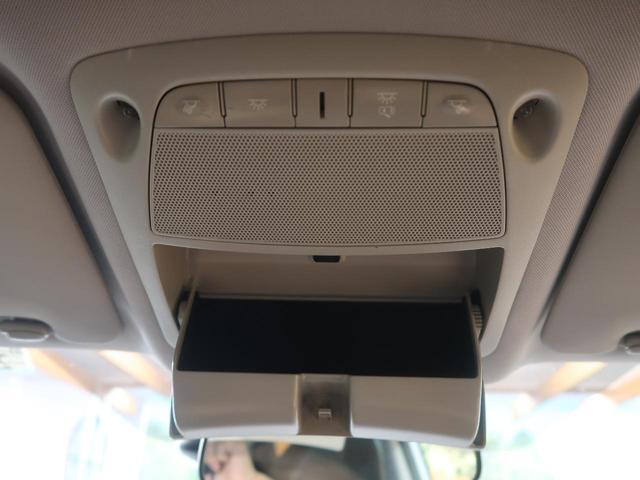 20Xt エマージェンシーブレーキパッケージ メーカーナビ 全周囲カメラ 衝突被害軽減装置 ルーフレール LEDヘッド 純正17AW ETC パワーバックドア クルコン 4WD 7人 シートヒーター オートライト(50枚目)