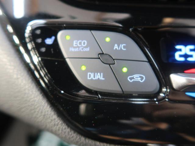 G モデリスタエアロ 純正9型ナビ バックモニター 衝突被害軽減装置 クリアランスソナー 2トーン ブラインドスポットモニター LEDヘッド&フォグ 純正18AW ハーフレザー シートヒーター(49枚目)