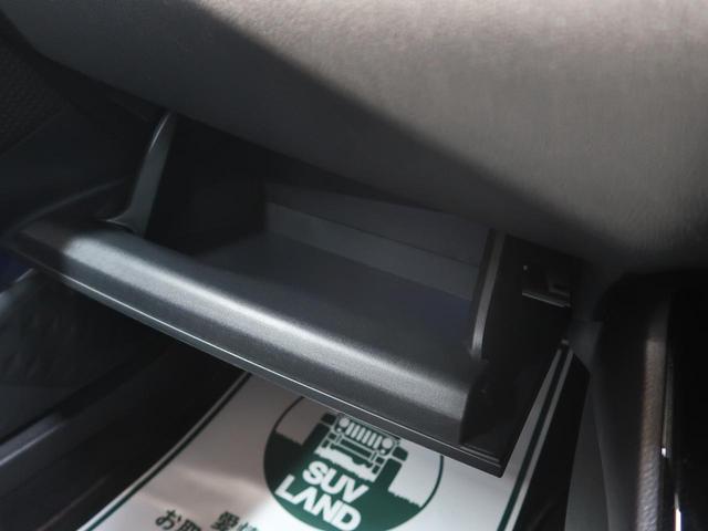 G モデリスタエアロ 純正9型ナビ バックモニター 衝突被害軽減装置 クリアランスソナー 2トーン ブラインドスポットモニター LEDヘッド&フォグ 純正18AW ハーフレザー シートヒーター(54枚目)