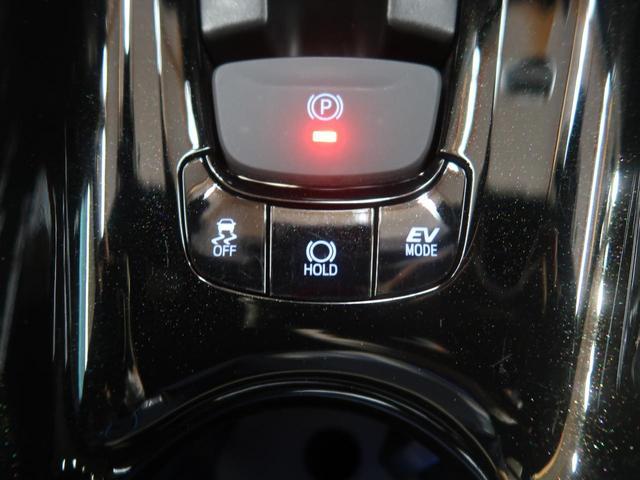 G モデリスタエアロ 純正9型ナビ バックモニター 衝突被害軽減装置 クリアランスソナー 2トーン ブラインドスポットモニター LEDヘッド&フォグ 純正18AW ハーフレザー シートヒーター(56枚目)