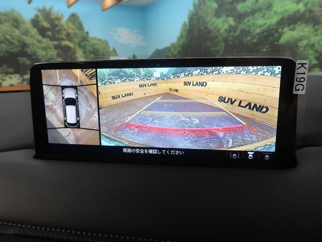 XD スマートエディション 登録済み未使用 10.25型マツダコネクト 全周囲カメラ レーダークルーズ コーナーセンサー(7枚目)