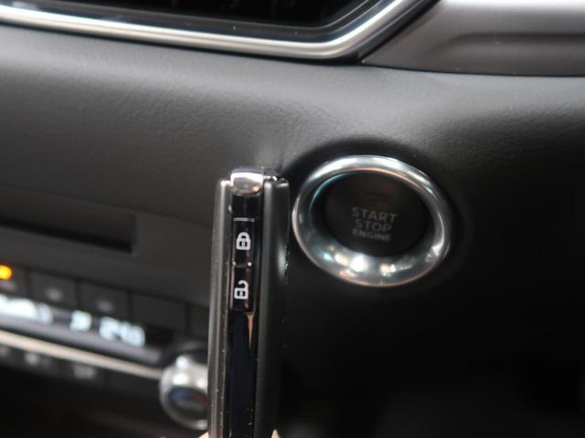XD スマートエディション 登録済み未使用 10.25型マツダコネクト 全周囲カメラ レーダークルーズ コーナーセンサー(8枚目)