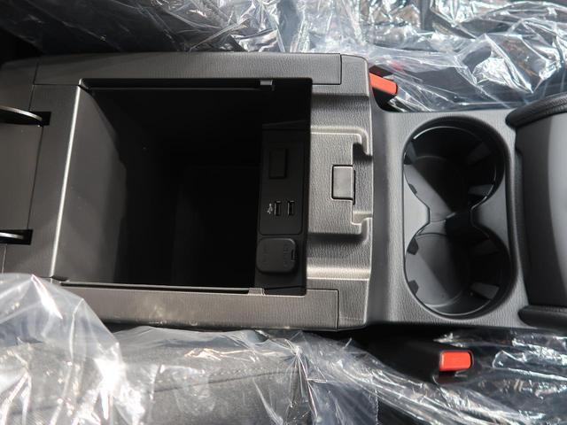 XD スマートエディション 登録済み未使用 10.25型マツダコネクト 全周囲カメラ レーダークルーズ コーナーセンサー(32枚目)