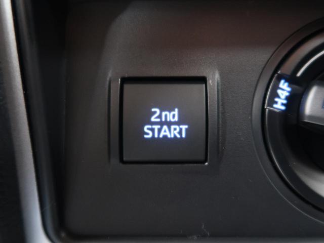 TX 登録済み未使用車 7人 サンルーフ 衝突被害軽減装置 レーダークルーズ LEDヘッド&フォグ ルーフレール 純正17AW レーンアシスト オートハイビーム(27枚目)
