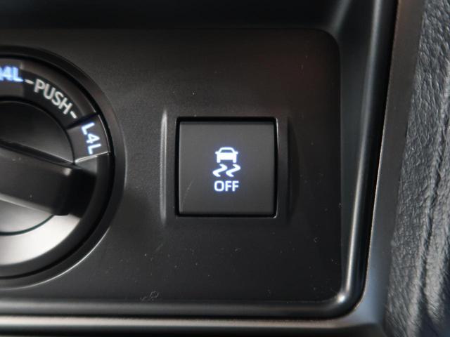 TX 登録済み未使用車 7人 サンルーフ 衝突被害軽減装置 レーダークルーズ LEDヘッド&フォグ ルーフレール 純正17AW レーンアシスト オートハイビーム(28枚目)