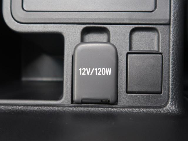 TX 登録済み未使用車 7人 サンルーフ 衝突被害軽減装置 レーダークルーズ LEDヘッド&フォグ ルーフレール 純正17AW レーンアシスト オートハイビーム(47枚目)