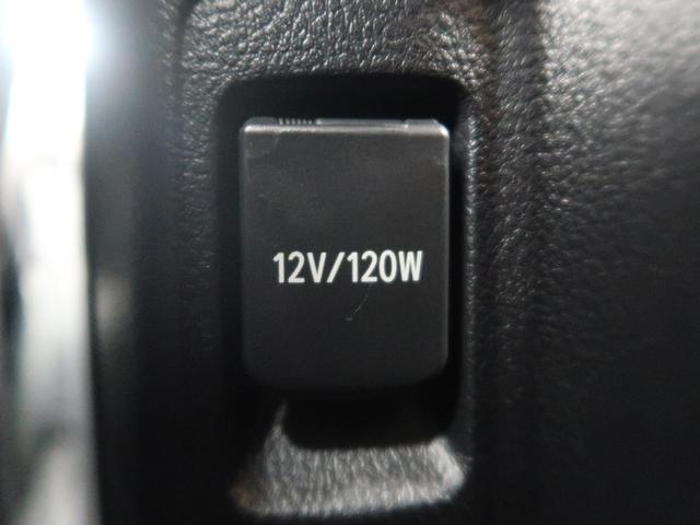TX 登録済み未使用車 7人 サンルーフ 衝突被害軽減装置 レーダークルーズ LEDヘッド&フォグ ルーフレール 純正17AW レーンアシスト オートハイビーム(49枚目)