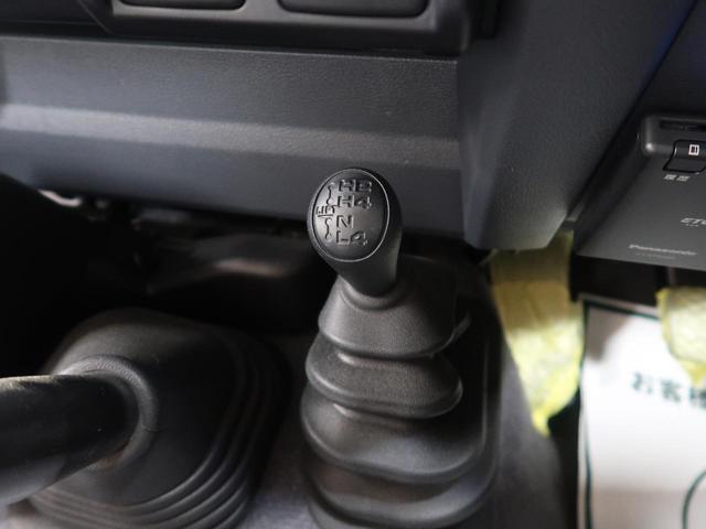 バン 5速MT 4WD ETC キーレス 背面タイヤ 純正16AW 電動デフロック パワーウィンドウ リアヒーター(32枚目)