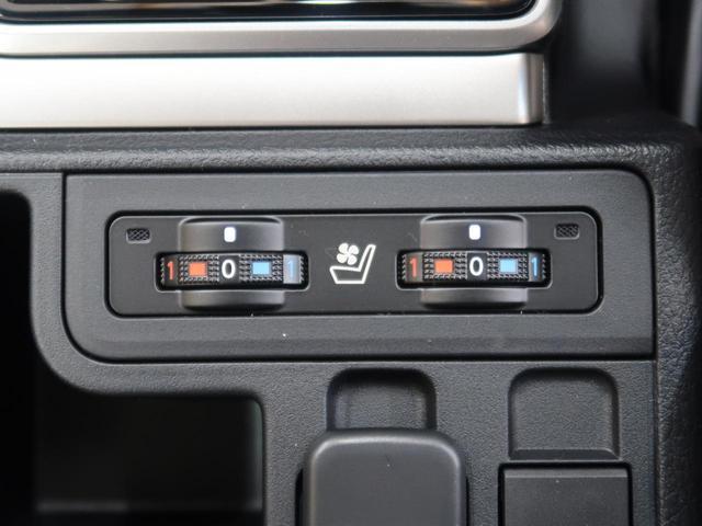 TX Lパッケージ 70thアニバーサリーリミテッド 登録済未使用車 軽油 サドルタン革シート プリクラッシュ レーダークルーズ クリアランスソナー LEDヘッド&フォグ オートマチックハイビーム ヘッドライトウォッシャー(8枚目)