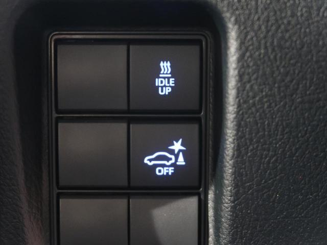 TX Lパッケージ 70thアニバーサリーリミテッド 登録済未使用車 軽油 サドルタン革シート プリクラッシュ レーダークルーズ クリアランスソナー LEDヘッド&フォグ オートマチックハイビーム ヘッドライトウォッシャー(24枚目)