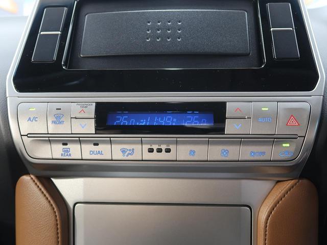 TX Lパッケージ 70thアニバーサリーリミテッド 登録済未使用車 軽油 サドルタン革シート プリクラッシュ レーダークルーズ クリアランスソナー LEDヘッド&フォグ オートマチックハイビーム ヘッドライトウォッシャー(32枚目)