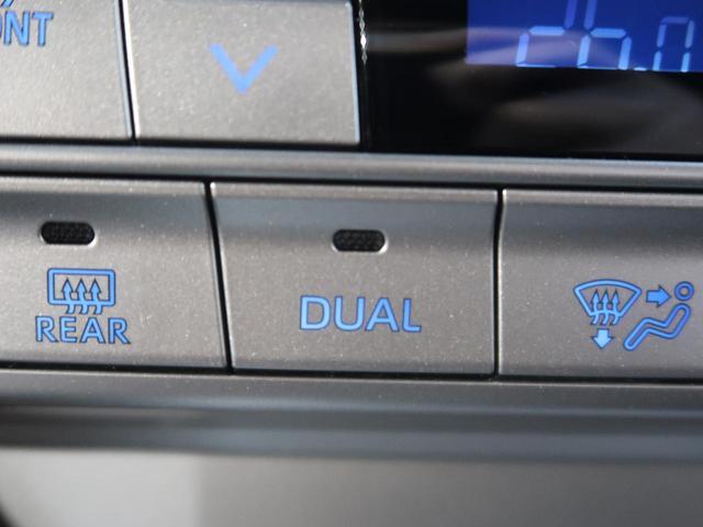 TX Lパッケージ 70thアニバーサリーリミテッド 登録済未使用車 軽油 サドルタン革シート プリクラッシュ レーダークルーズ クリアランスソナー LEDヘッド&フォグ オートマチックハイビーム ヘッドライトウォッシャー(33枚目)