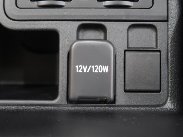 TX Lパッケージ 70thアニバーサリーリミテッド 登録済未使用車 軽油 サドルタン革シート プリクラッシュ レーダークルーズ クリアランスソナー LEDヘッド&フォグ オートマチックハイビーム ヘッドライトウォッシャー(40枚目)