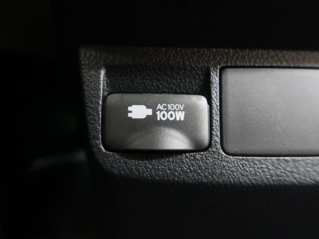 2.5X 登録済未使用車 禁煙車 両側パワスラ 衝突被害軽減装置 レーダークルーズ LEDヘッド&フォグ 純正16AW 純正ディスプレイオーディオ 車線逸脱警報 オートハイビーム(36枚目)