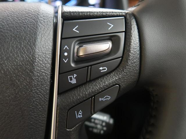 2.5X 登録済未使用車 禁煙車 両側パワスラ 衝突被害軽減装置 レーダークルーズ LEDヘッド&フォグ 純正16AW 純正ディスプレイオーディオ 車線逸脱警報 オートハイビーム(41枚目)