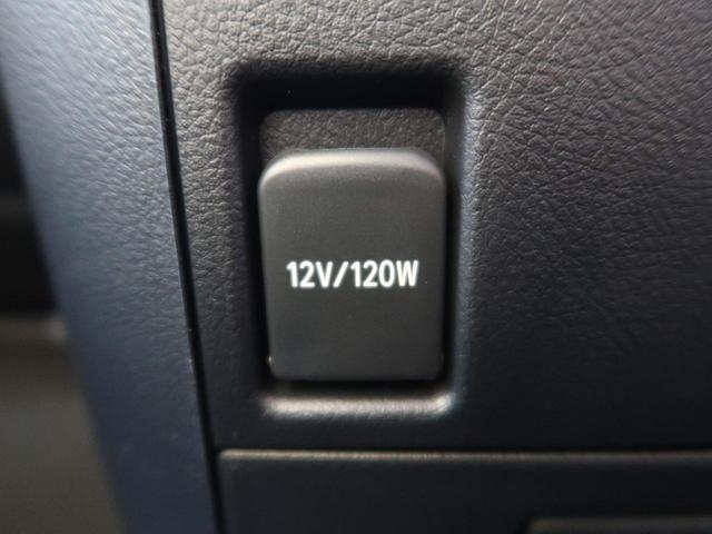 2.5X 登録済未使用車 禁煙車 両側パワスラ 衝突被害軽減装置 レーダークルーズ LEDヘッド&フォグ 純正16AW 純正ディスプレイオーディオ 車線逸脱警報 オートハイビーム(46枚目)