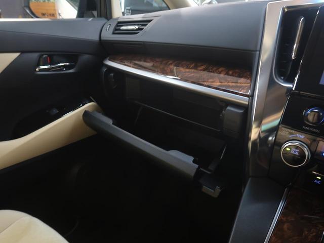 2.5X 登録済未使用車 禁煙車 両側パワスラ 衝突被害軽減装置 レーダークルーズ LEDヘッド&フォグ 純正16AW 純正ディスプレイオーディオ 車線逸脱警報 オートハイビーム(49枚目)