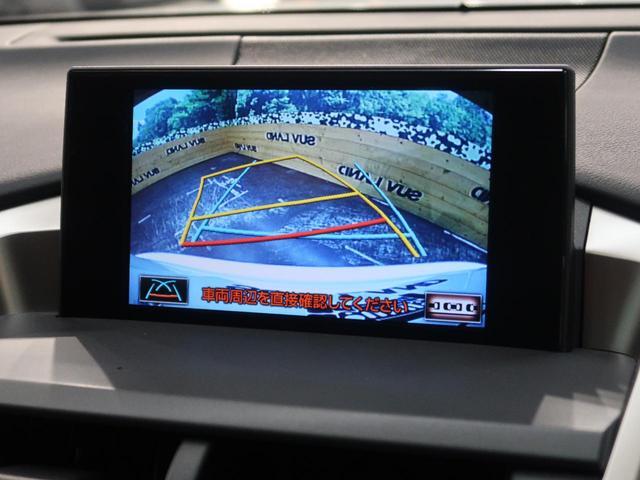 NX300h バージョンL 純正ナビ 4WD バック・サイドカメラ 電動リアゲート 三眼LEDヘッド 純正18AW ETC クルコン 革シート パワーシート シートベンチレーション オートハイビーム(8枚目)
