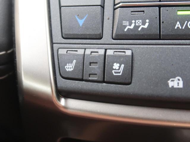 NX300h バージョンL 純正ナビ 4WD バック・サイドカメラ 電動リアゲート 三眼LEDヘッド 純正18AW ETC クルコン 革シート パワーシート シートベンチレーション オートハイビーム(12枚目)