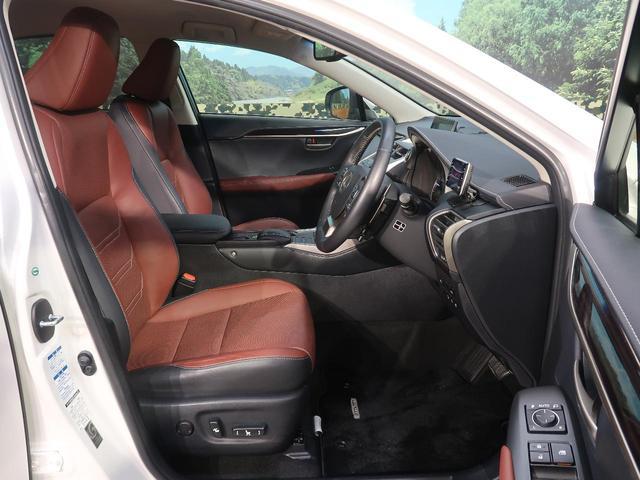 NX300h バージョンL 純正ナビ 4WD バック・サイドカメラ 電動リアゲート 三眼LEDヘッド 純正18AW ETC クルコン 革シート パワーシート シートベンチレーション オートハイビーム(13枚目)