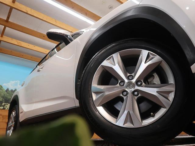 NX300h バージョンL 純正ナビ 4WD バック・サイドカメラ 電動リアゲート 三眼LEDヘッド 純正18AW ETC クルコン 革シート パワーシート シートベンチレーション オートハイビーム(17枚目)