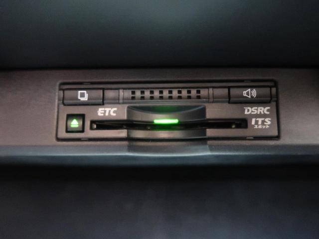 NX300h バージョンL 純正ナビ 4WD バック・サイドカメラ 電動リアゲート 三眼LEDヘッド 純正18AW ETC クルコン 革シート パワーシート シートベンチレーション オートハイビーム(23枚目)