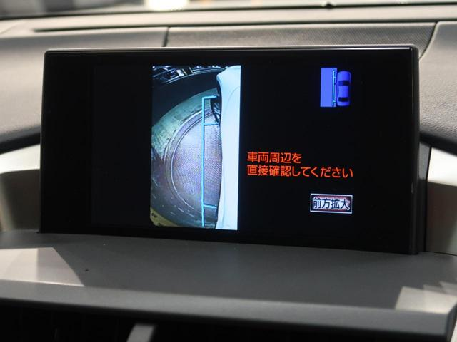 NX300h バージョンL 純正ナビ 4WD バック・サイドカメラ 電動リアゲート 三眼LEDヘッド 純正18AW ETC クルコン 革シート パワーシート シートベンチレーション オートハイビーム(24枚目)