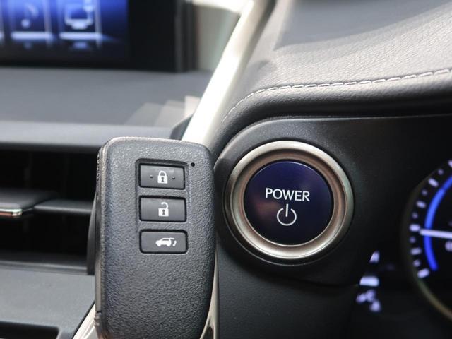 NX300h バージョンL 純正ナビ 4WD バック・サイドカメラ 電動リアゲート 三眼LEDヘッド 純正18AW ETC クルコン 革シート パワーシート シートベンチレーション オートハイビーム(25枚目)
