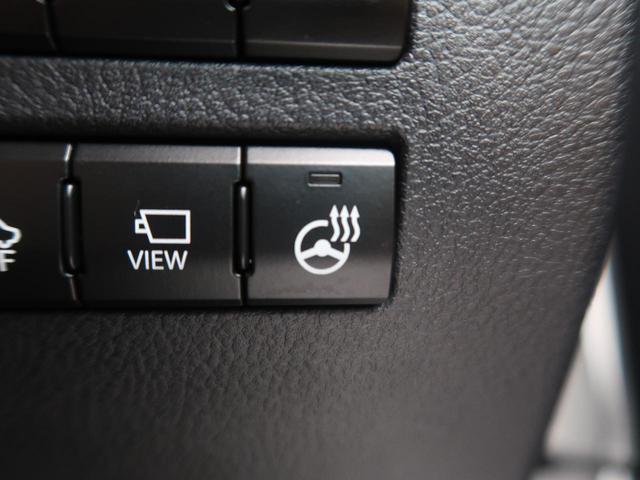 NX300h バージョンL 純正ナビ 4WD バック・サイドカメラ 電動リアゲート 三眼LEDヘッド 純正18AW ETC クルコン 革シート パワーシート シートベンチレーション オートハイビーム(28枚目)