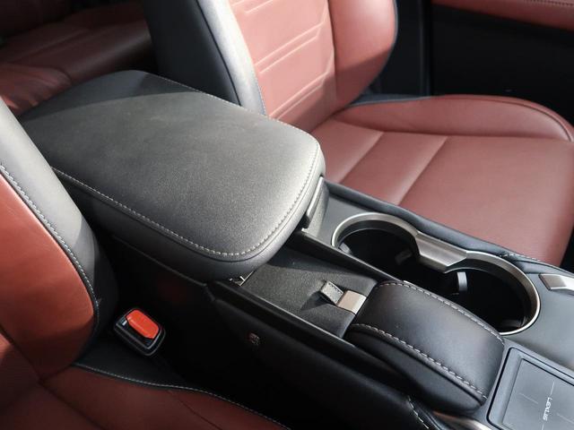 NX300h バージョンL 純正ナビ 4WD バック・サイドカメラ 電動リアゲート 三眼LEDヘッド 純正18AW ETC クルコン 革シート パワーシート シートベンチレーション オートハイビーム(29枚目)