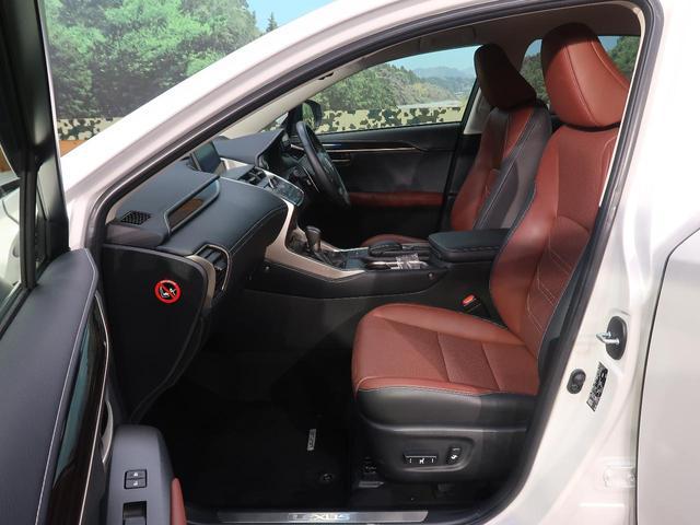 NX300h バージョンL 純正ナビ 4WD バック・サイドカメラ 電動リアゲート 三眼LEDヘッド 純正18AW ETC クルコン 革シート パワーシート シートベンチレーション オートハイビーム(31枚目)