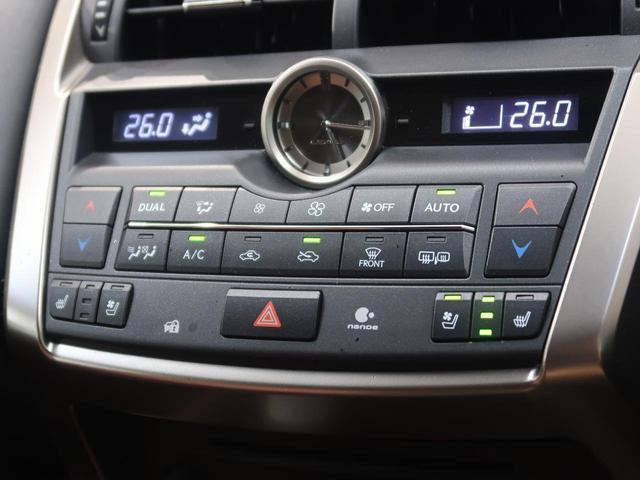 NX300h バージョンL 純正ナビ 4WD バック・サイドカメラ 電動リアゲート 三眼LEDヘッド 純正18AW ETC クルコン 革シート パワーシート シートベンチレーション オートハイビーム(34枚目)