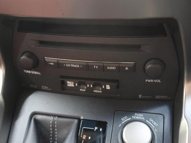 NX300h バージョンL 純正ナビ 4WD バック・サイドカメラ 電動リアゲート 三眼LEDヘッド 純正18AW ETC クルコン 革シート パワーシート シートベンチレーション オートハイビーム(35枚目)
