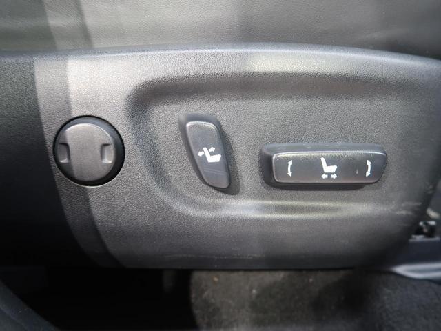 NX300h バージョンL 純正ナビ 4WD バック・サイドカメラ 電動リアゲート 三眼LEDヘッド 純正18AW ETC クルコン 革シート パワーシート シートベンチレーション オートハイビーム(37枚目)