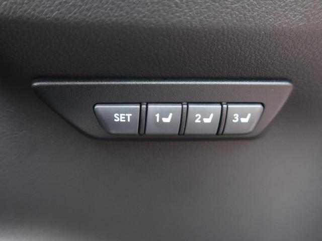 NX300h バージョンL 純正ナビ 4WD バック・サイドカメラ 電動リアゲート 三眼LEDヘッド 純正18AW ETC クルコン 革シート パワーシート シートベンチレーション オートハイビーム(39枚目)
