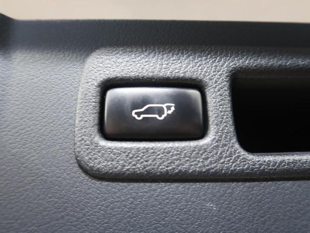 NX300h バージョンL 純正ナビ 4WD バック・サイドカメラ 電動リアゲート 三眼LEDヘッド 純正18AW ETC クルコン 革シート パワーシート シートベンチレーション オートハイビーム(45枚目)