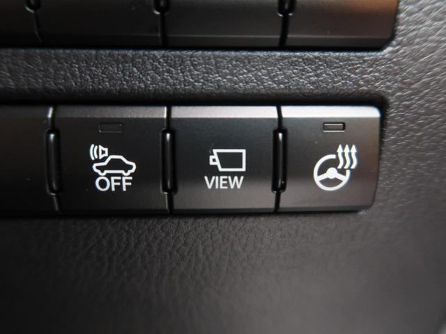 NX300h バージョンL 純正ナビ 4WD バック・サイドカメラ 電動リアゲート 三眼LEDヘッド 純正18AW ETC クルコン 革シート パワーシート シートベンチレーション オートハイビーム(47枚目)