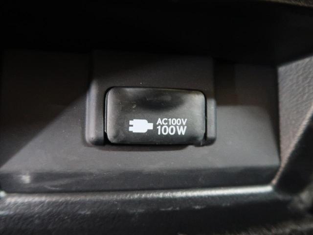NX300h バージョンL 純正ナビ 4WD バック・サイドカメラ 電動リアゲート 三眼LEDヘッド 純正18AW ETC クルコン 革シート パワーシート シートベンチレーション オートハイビーム(49枚目)