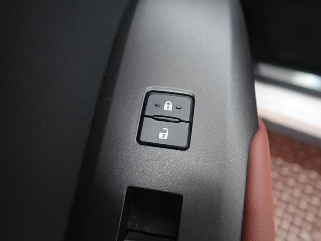 NX300h バージョンL 純正ナビ 4WD バック・サイドカメラ 電動リアゲート 三眼LEDヘッド 純正18AW ETC クルコン 革シート パワーシート シートベンチレーション オートハイビーム(50枚目)