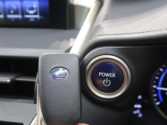 NX300h バージョンL 純正ナビ 4WD バック・サイドカメラ 電動リアゲート 三眼LEDヘッド 純正18AW ETC クルコン 革シート パワーシート シートベンチレーション オートハイビーム(55枚目)