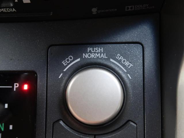 NX300h バージョンL 純正ナビ 4WD バック・サイドカメラ 電動リアゲート 三眼LEDヘッド 純正18AW ETC クルコン 革シート パワーシート シートベンチレーション オートハイビーム(56枚目)
