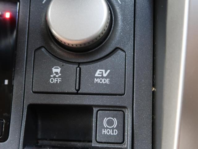 NX300h バージョンL 純正ナビ 4WD バック・サイドカメラ 電動リアゲート 三眼LEDヘッド 純正18AW ETC クルコン 革シート パワーシート シートベンチレーション オートハイビーム(57枚目)