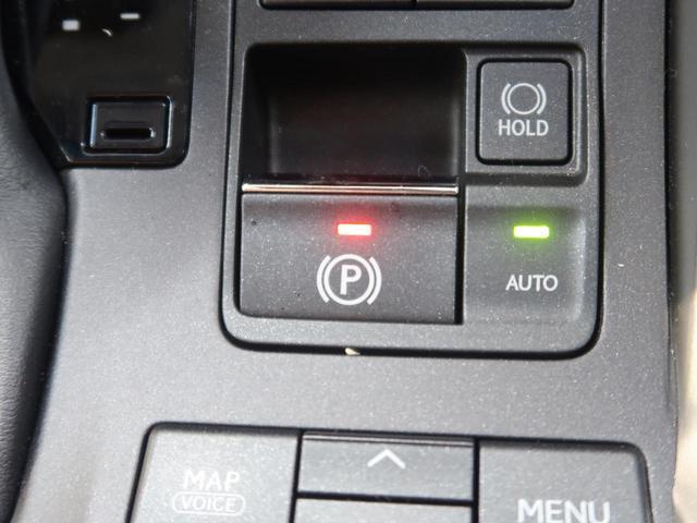 NX300h バージョンL 純正ナビ 4WD バック・サイドカメラ 電動リアゲート 三眼LEDヘッド 純正18AW ETC クルコン 革シート パワーシート シートベンチレーション オートハイビーム(58枚目)