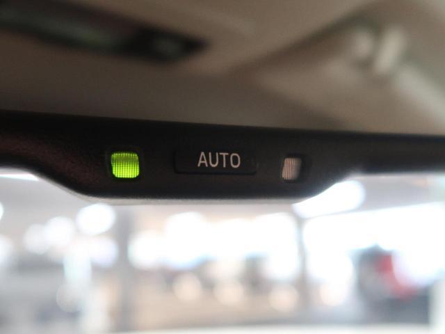 NX300h バージョンL 純正ナビ 4WD バック・サイドカメラ 電動リアゲート 三眼LEDヘッド 純正18AW ETC クルコン 革シート パワーシート シートベンチレーション オートハイビーム(61枚目)
