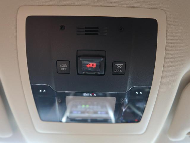 NX300h バージョンL 純正ナビ 4WD バック・サイドカメラ 電動リアゲート 三眼LEDヘッド 純正18AW ETC クルコン 革シート パワーシート シートベンチレーション オートハイビーム(62枚目)