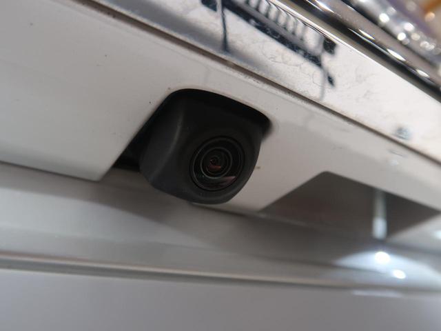 NX300h バージョンL 純正ナビ 4WD バック・サイドカメラ 電動リアゲート 三眼LEDヘッド 純正18AW ETC クルコン 革シート パワーシート シートベンチレーション オートハイビーム(78枚目)